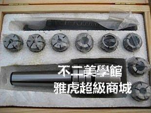 【格倫雅】^銑夾頭 8件套 M3  組裝/修補工具50000[g-l-y10