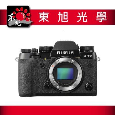 DONSHE東旭光學 Fujifilm FUJI XT2 X-T2 BODY 單機身 繁中平輸 保固一年 歡迎自取 2