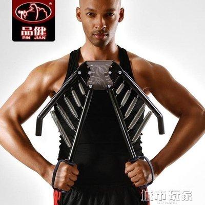 【興達生活】臂力器 男人也要胸臂力器讓飛機場再見吧練不起胸肌腹肌三頭肌也要有力量`27948