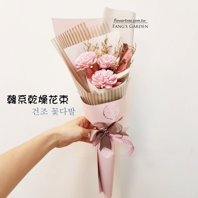 【☆芳馨花園☆】乾燥花束-粉色女神【L06152】畢業情人生日婚攝文創布置櫥窗攝影等