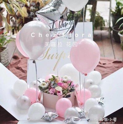 【全店免運】驚喜盒子爆炸盒子告白氣球求...