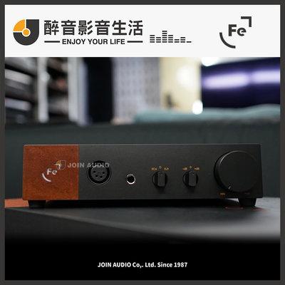【醉音影音生活】波蘭 Ferrum Audio OOR 耳機擴大機.台灣公司貨