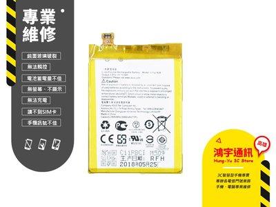 高雄『鴻宇通訊』Asus Zefone2 Z00AD/Z008D 電池膨脹/掉電很快  高雄手機現場快速維修