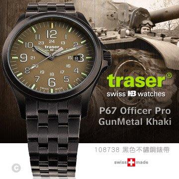 丹大戶外用品【Traser】Officer Pro GunMetal Khaki 軍錶( 黑色不鏽鋼錶帶) 108738