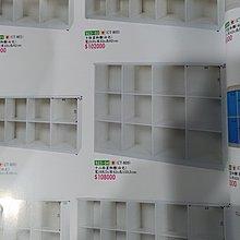 亞毅 06-2219779白色塑鋼內務櫃 塑鋼12格置物櫃 塑鋼18格信箱櫃 可訂製 可客製化訂作