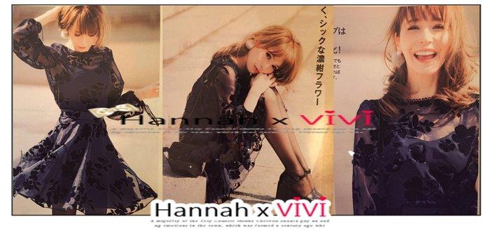 HannahxVIVI 全新 SNIDEL 最新狂掃熱賣LENA著 3D立體雙面植絨花朵上衣+蓬蓬短裙or褲裙兩件套裝組