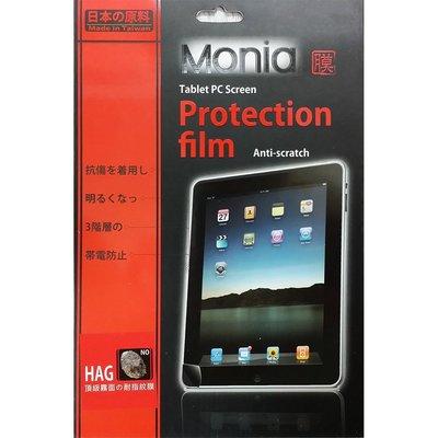平板抗刮霧面保護貼 三星 SAMSUNG Tab S2 8.0 T710 T713 T715 T719 適用