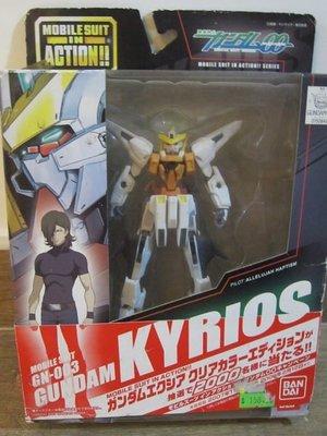 {雅虎3月停止買賣 所以價啱即放}~Bandai--Gundam 00-GN-003 GUNDAM KYRIOS-(MOBILE SUIT IN ACTION)