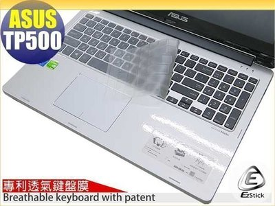 【EZstick】ASUS Transformer Book Flip TP500 TP500LN專利透氣抗菌TPU 鍵盤保護膜 鍵盤膜