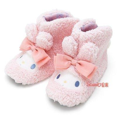 《東京家族》現貨日本三麗鷗 melody美樂蒂 冬季保暖柔軟蓬松室內拖鞋