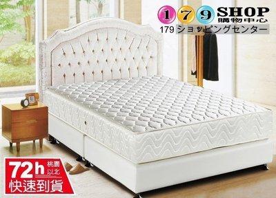 【179購物中心】頂級飯店用-透氣抗菌防潑水蜂巢式獨立筒床墊雙人5尺-$3900-限量20床-