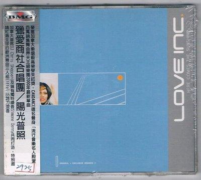 [鑫隆音樂]西洋CD-獵愛商社合唱團:陽光普照(EP) [743217789022]全新/免競標