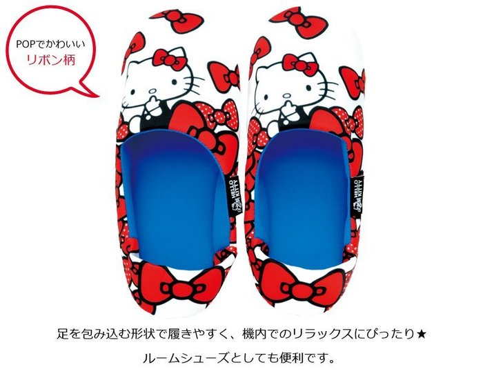 Hello Kitty-旅遊系列 緞帶蝴蝶結旅行用室內拖鞋