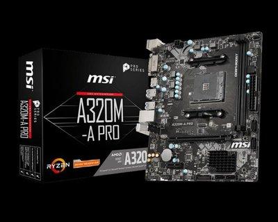 @淡水無國界@ A320M-A PRO msi 微星主機板 AM4主機板 HDMI DVI 輸出 A320晶片 組裝首選