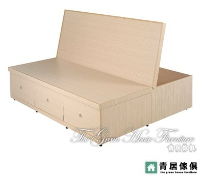 &青居傢俱&WAS-C7503-4 3.5尺白橡色置物功能床底 - 大台北地區滿五千免運費