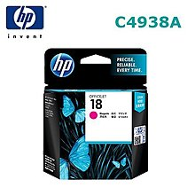 【含稅】原廠HP 18 C4938A HP18 HPC4938A 紅色 墨水 匣 C4938A NO.18 (彩色墨水匣