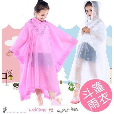 八號倉庫 兒童鮮豔色半透明EVA斗篷雨衣 雨批【1X032G580】