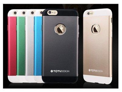 蝦靡龍美【PH465】TOTU iPhone 6 6S 超薄金屬殼 保護殼 手機套 另有 金屬邊框 SGP 充電線 耳機