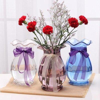 全館超增點大放送歐式彩色玻璃花瓶透明客廳大號插花水培百合花瓶擺件干花