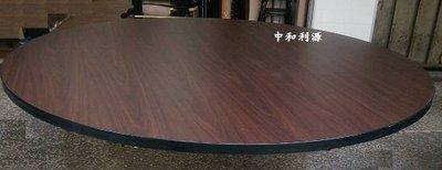 【中和-頂真家具店面專業賣家】全新【台灣製】防火美耐板材質 +木心板 辦桌 大圓桌 6尺(180公分)適合12人 餐桌