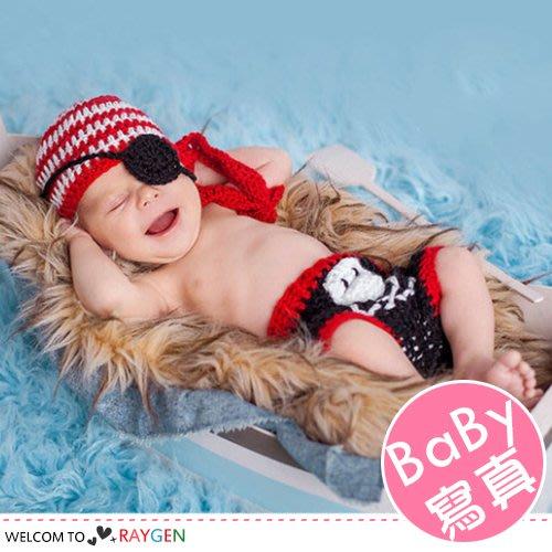 HH婦幼館 嬰兒攝影寫真毛線針織海盜服造型 2件/組【2X103M417】