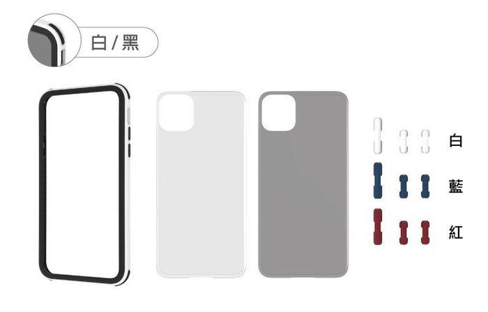 超 促銷 軍規 維納斯EX 玩色 for  iPhone 11 Pro Max 6.5 吋 SOLiDE 保護殼 防摔殼
