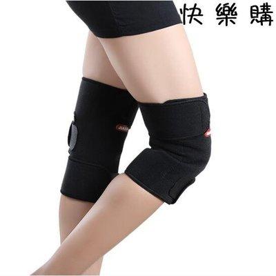 保暖護膝  護膝保暖老寒腿膝蓋防寒