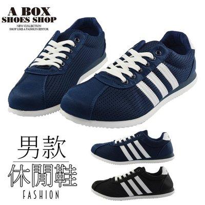 格子舖*【AAC109】*限時免運* (男款24.5-26.5)韓版雜誌穿搭單品 綁帶休閒鞋 板鞋 帆布鞋 2色