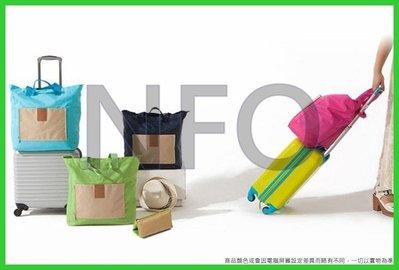 韓國行李桿折疊式旅行收納包 旅行收納包 行李箱包 行李包 單肩包 斜背包 側背包 手提袋 購物袋 旅行袋