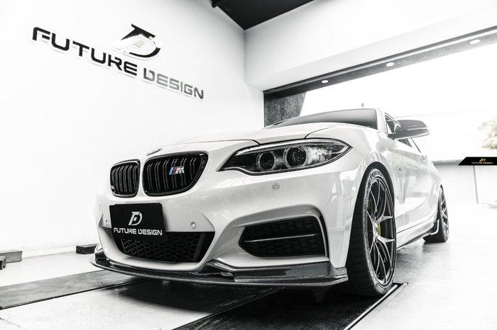 【政銓企業有限公司】BMW F22  235 240 MTECH專用 3D款 抽真空 高品質 卡夢 前下巴 現貨免費安裝