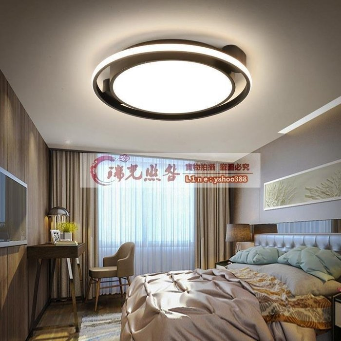 【美燈設】客廳燈2020年簡約現代北歐風led吸頂燈創意臥室房間燈飾
