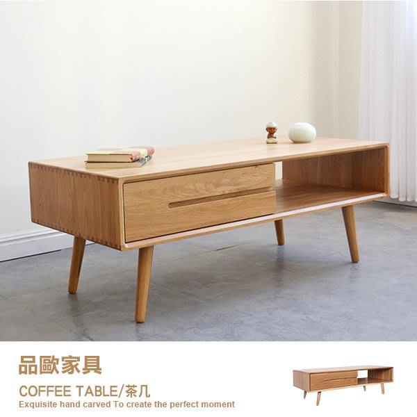 大茶几 咖啡桌 矮桌 簡約北歐 橡木實木【JLPCT】品歐家具