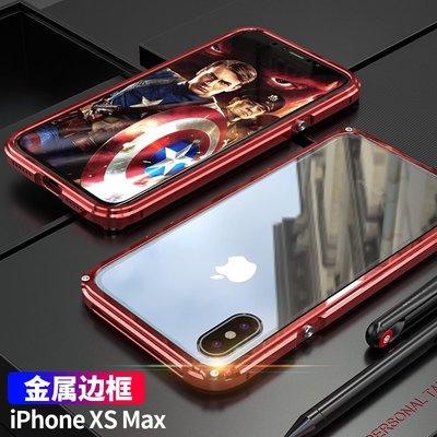 iphone Xs / XR / Xs...