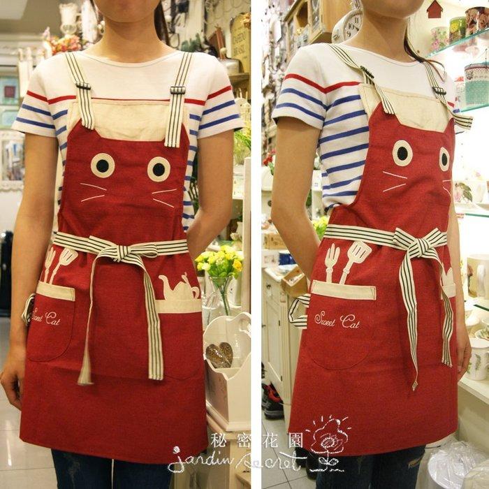 圍裙工作服--日系鄉村風貓咪後綁圍裙/工作服--167款(紅) /限時優惠--秘密花園