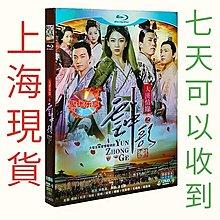 【預購】雲中歌 全集 DVD 電視劇