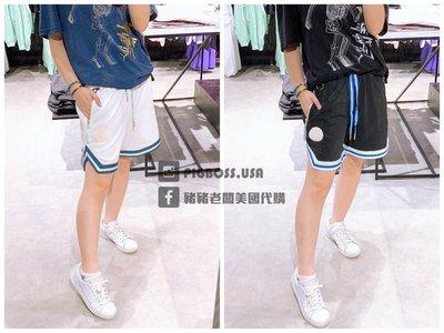 【豬豬老闆】PUMA STEP BACK 籃球系列 短褲 歐規 休閒 運動 男款 白 59874201 黑 4203