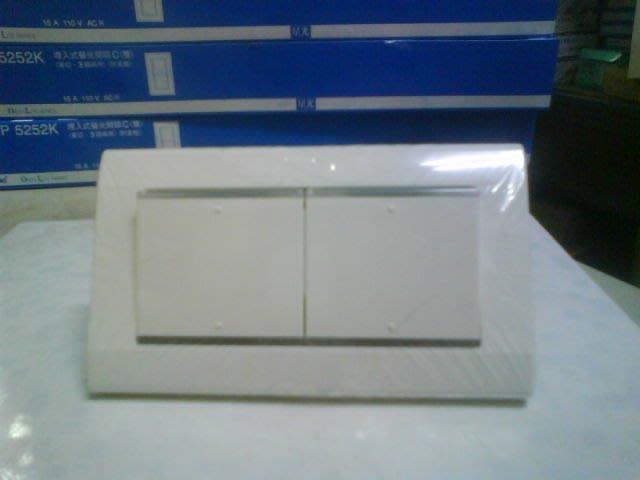 DIY水電材料 WTDFP5252/2開電燈開關/星光開關/國際牌