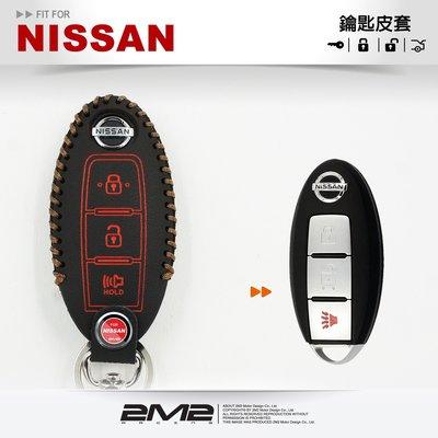 【2M2】NISSAN 2017 iT...