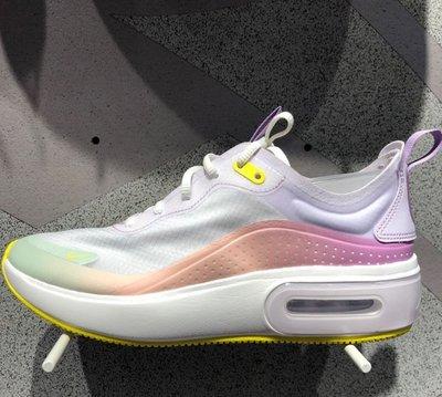 運動潮牌代購~NIKE耐克跑步鞋女鞋2021夏季新款運動鞋Air Max氣墊鞋CW4321-211