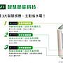 Panasonic國際牌 17公斤 直立式變頻洗衣機  NA-V170GB-T