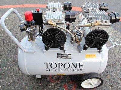 含稅【新宇電動五金行】正廠 TOPONE 4HP 4汽缸 50L 無油式空壓機 超靜音空壓 !太好康了!(特價)