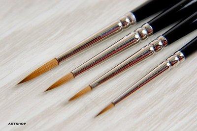 【Artshop美術用品】英國 溫莎牛頓 Series 7系列 5007 純貂毛水彩筆「#5」