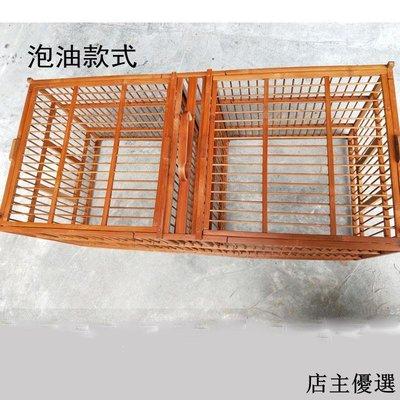畫眉鳥籠打架折疊攻籠斗鳥籠比賽籠竹製純手工便攜帶精細竹籠