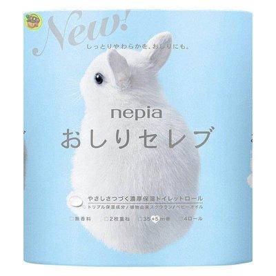 【JPGO日本購 】日本製 王子製紙 nepia 屁屁專用 柔軟保濕型滾筒式衛生紙 4捲入 #160