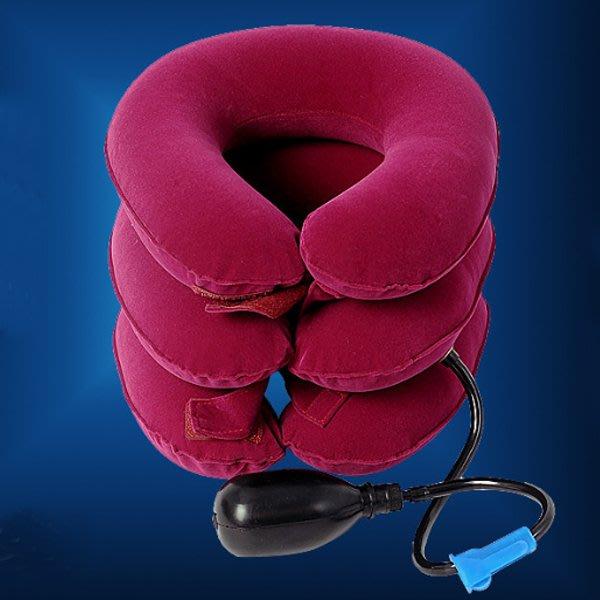 PS樂【CJ1639】三層全絨頸椎牽引器充氣頸托護頸頸