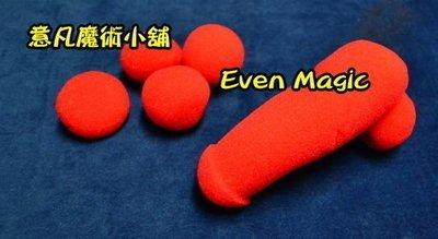【意凡魔術小舖】海綿大砲 海綿大炮 海棉球 海綿球 舞台魔術 魔術道具專賣店劉謙粘立人
