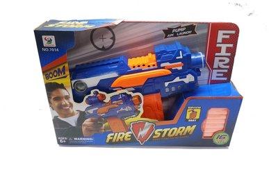 佳佳玩具 ----- 電動連發 軟彈槍 帶手電筒 軟彈槍 安全子彈 泡棉子彈 吸盤彈【CF132693】