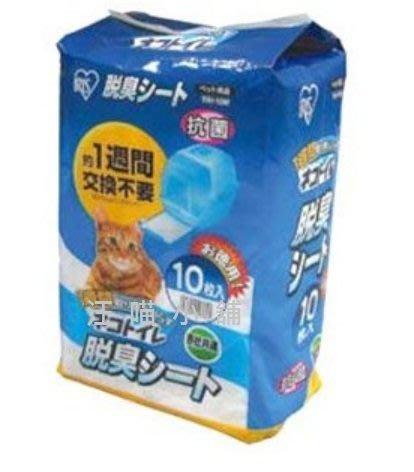 ☆汪喵小舖2店☆ 日本IRIS一週間TIO / TIN貓砂屋專用除臭尿布TIH-10M
