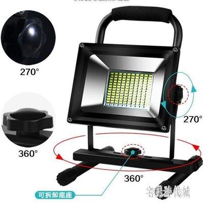 營燈 led家用應急超亮照明燈充電投光燈戶外強光野營露營燈手提 CP3224