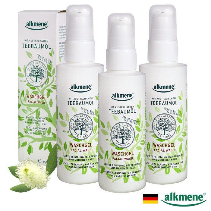 德國alkmene茶樹精油淨白控油潔顏露150ml三入組